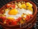 Рецепта Гювече с картофи, грах от консерва, топено сирене, яйца и печени чушки
